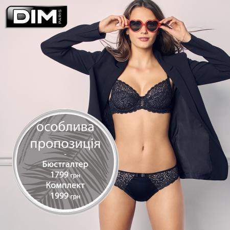 Специальное предложение на нижнее белье Sublime Dentelle от DIM